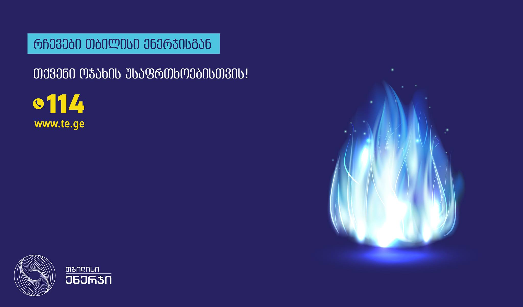 kompania-Tbilisi-enerji-gafrTxilebT