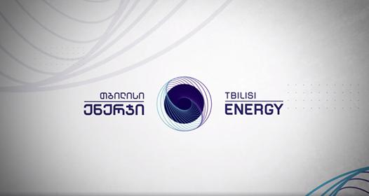 Tbilisi-enerjis-xelmZghvanelebma-chughureTis-raionshi-