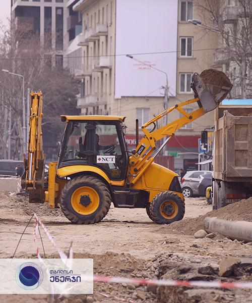 "kompania-""Tbilisi-enerji""-gansakuTrebul-yuradghebas"