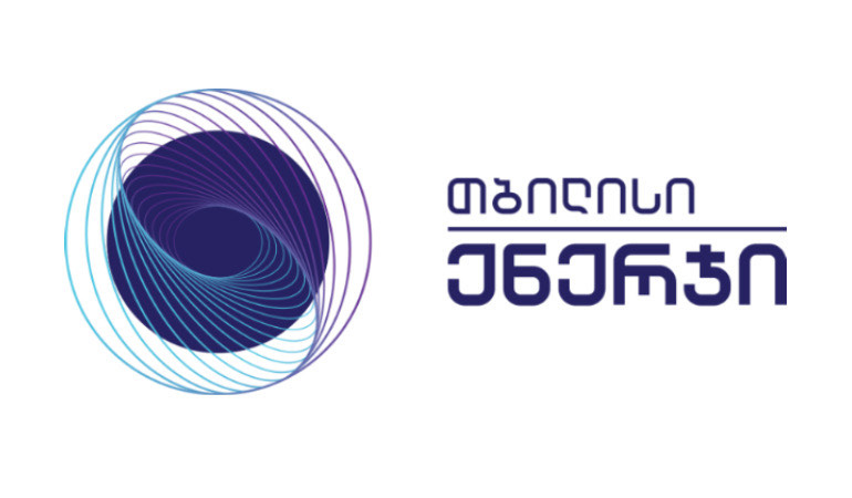 the-georgian-government-has-started-a-4-month-subs
