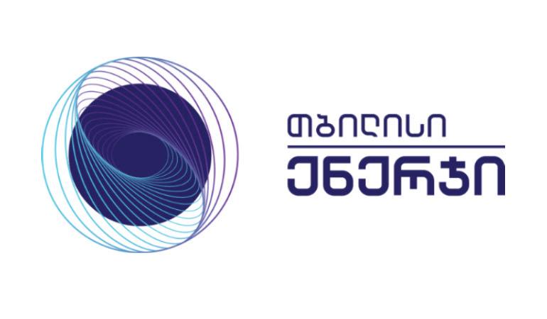 -კომპანიამ-სამუშაოებისას-თბილისი-ენერჯის-გაზსადენი